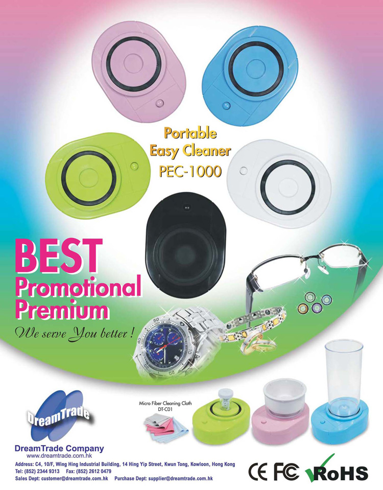 BEST Promotional Premium: Portable Easy Cleaner PEC-1000; Tested to comply with CE, FCC & RoHS.